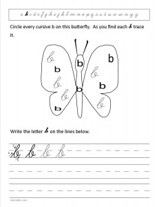 Download the cursive lower case letter b worksheet