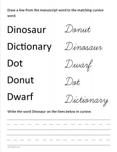 Download the cursive capital letter D worksheet