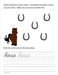 Download the cursive lower case letter h worksheet