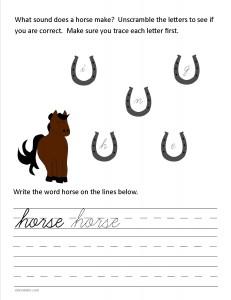 Download the cursive lower case letter h worksheet