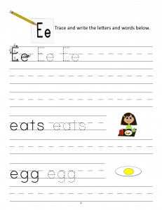 Download the manuscript handwriting letter E worksheet