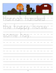 Download the manuscript handwriting letter H copywork