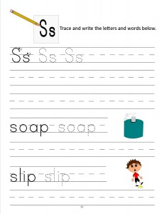 Download the manuscript handwriting letter S worksheet