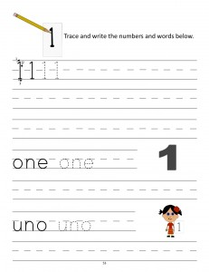 Download the manuscript handwriting number 1 worksheet