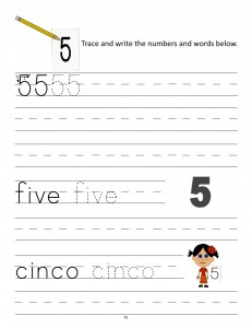 Download the manuscript handwriting number 5 worksheet