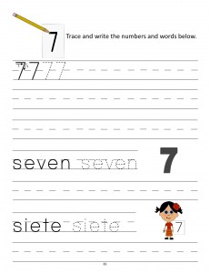 Download the manuscript handwriting number 7 worksheet