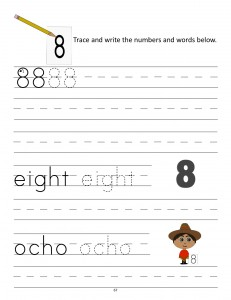 Download the manuscript handwriting number 8 worksheet