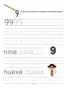 Download the manuscript handwriting number 9 worksheet