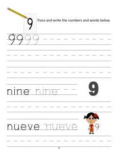 Download the manuscript handwriting number 9 worksheet